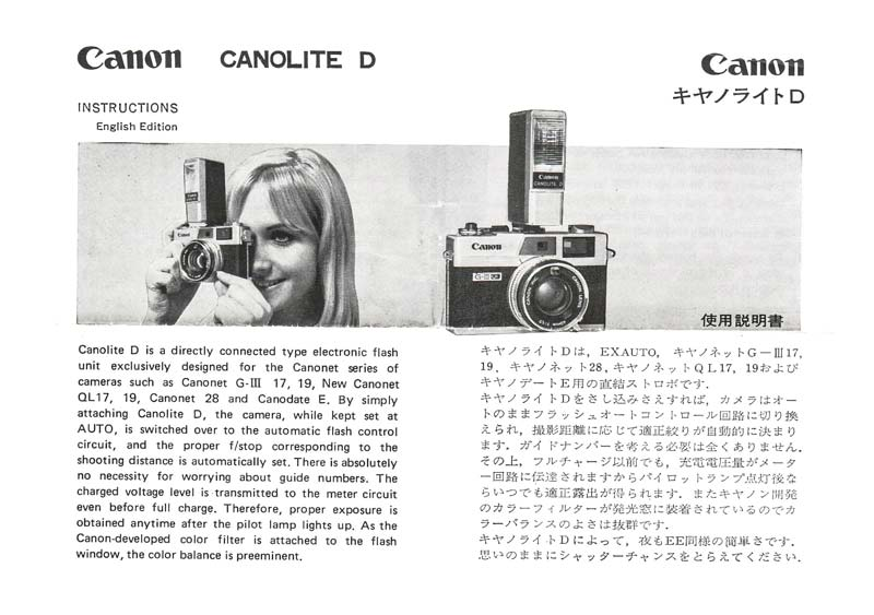 Manual for Canolite D Flash