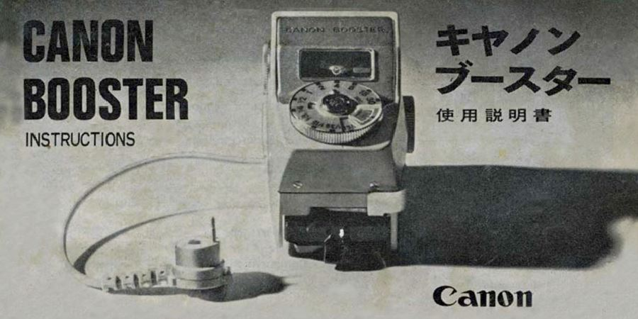 Instruction Manual for Canon Booster Meter