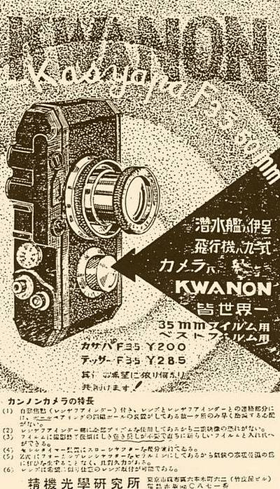 Kwanon_D_02