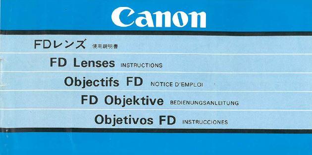Canon FD Lens Brochure