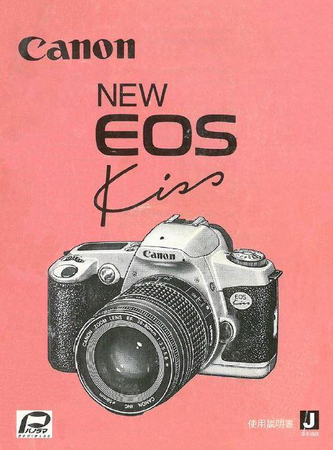 EOS New KIss Instruction Manual