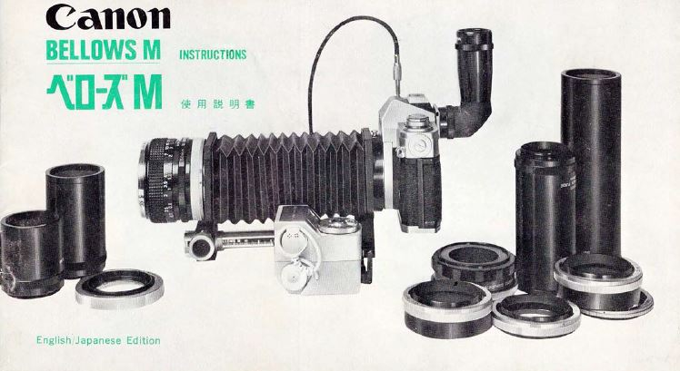 Instruction Manual for Canon Bellows M