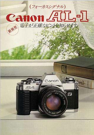 Canon AL-1 Ad