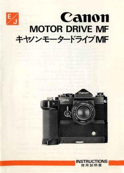 Motor Drive MF User Manual