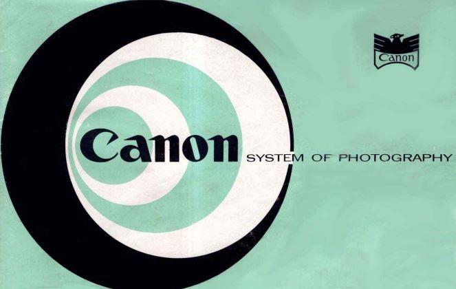 Canon System Brochure