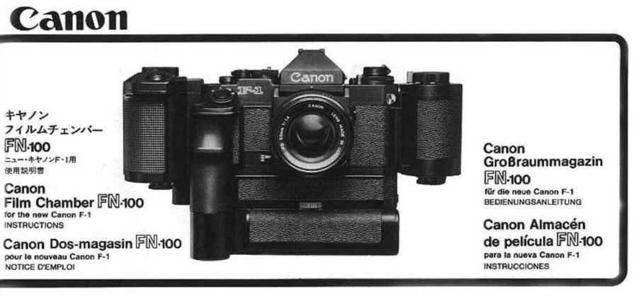 Film Chamber FN-100 Manual