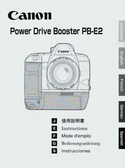 PB-E1 User Manual