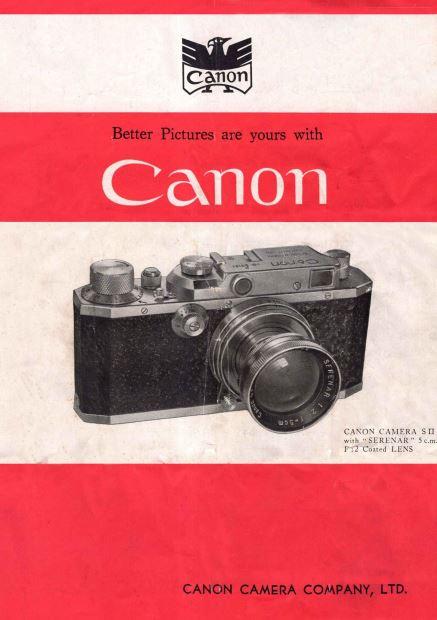 Canon S-II Brochure