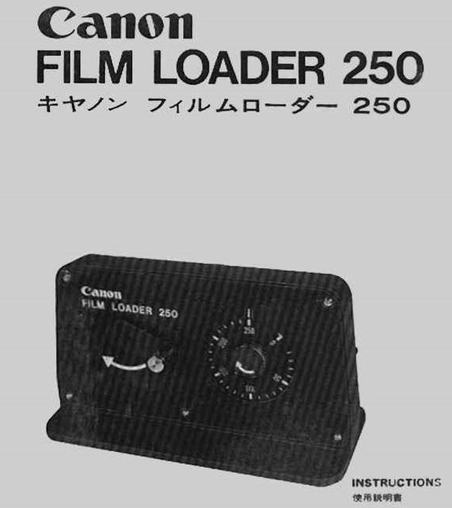 Canon Film Loader 250