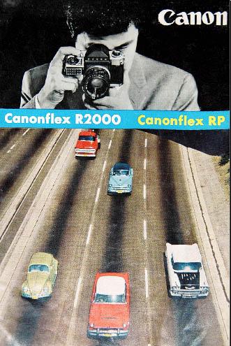 Canonfex RM Brochure
