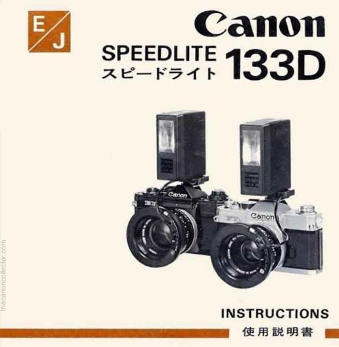 Speedlite 133D User Manual