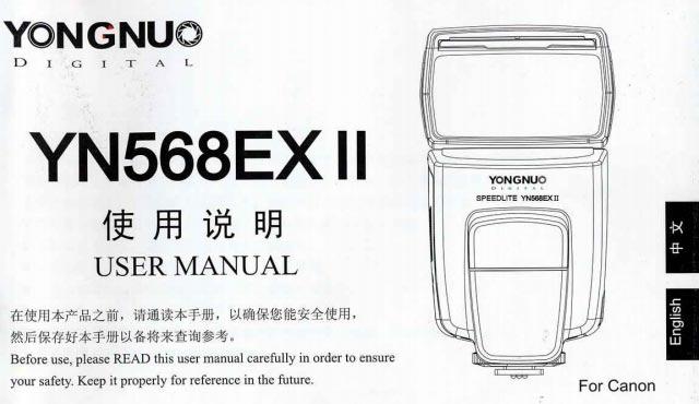 Yongnuo YN 568 EX II Speedlite Manual