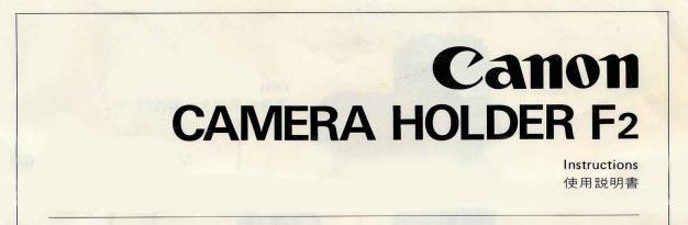Camera Holder F2 Instructions