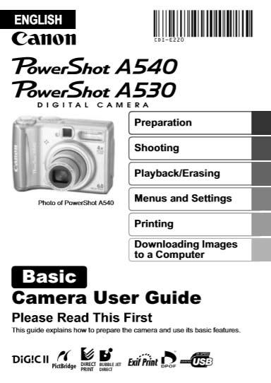 PowerShot A530-A540 Manual